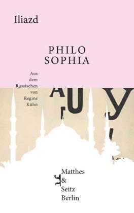 Iliazd: Philosophia