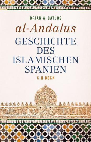 Brian A. Catlos: al-Andalus