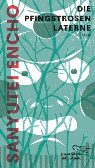 Sanyutei Encho: Die Pfingstrosenlaterne