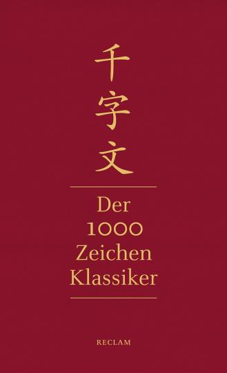 Eva Lüdi Kong: Qianziwen – Der 1000-Zeichen-Klassiker