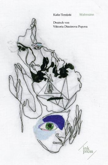 Kalin Terzijski, Viktoria Dimitrova Popova: Wahnsinn